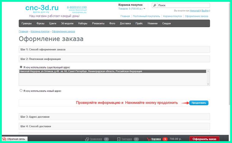 регистрация 1